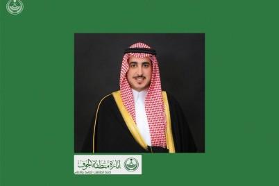 سمو أمير الجوف يعزي مدير عام الشؤون الإدارية والمالية بإمارة المنطقة بوفاة شقيقته