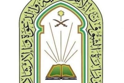 للوقاية من كورونا إقامة صلاة الجمعة بعدداً من المساجد بالدوادمي .