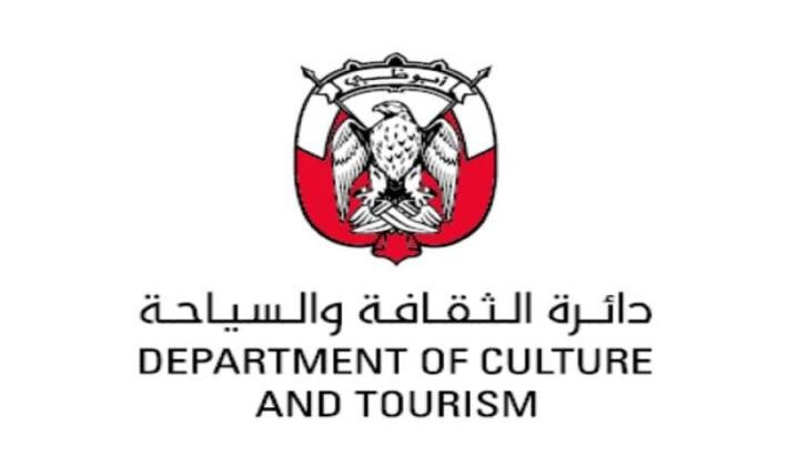 """الكشف عن """"القائمة الخضراء"""" المحدثة للمسافرين القادمين إلى أبوظبي"""
