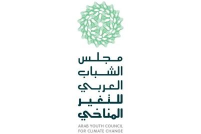 مركز الشباب العربي يطلق مجلس الشباب العربي للتغيّر المناخي