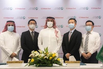 """الهيئة السعودية للسياحة توقع مذكرة تفاهم مع """"Alibaba Cloud"""""""