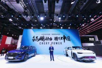 شيري تدشن حقبة جديدة للقيادة البيئية شيري أوتوموبيل في طليعة معرض شنغهاي الدولي للسيارات