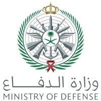 وزارة الدفاع تعلن عن فتح بوابة القبول والتجنيد الموحد على وظائف عسكرية (رجال ونساء) للالتحاق بالخدمة العسكرية