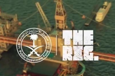 صندوق الاستثمارات العامة يعلن عن إطلاق مشروع THE RIG الوجهة السياحية الأولى من نوعها في العالم على منصات بحرية