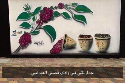 صحيفة الحدث الإلكترونية في حوار صحفي مع فنانة تشكيلية