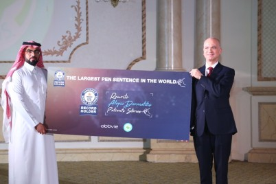 الجمعية السعودية لأمراض وجراحة الجلد تنظّم بالتعاون مع AbbVie مؤتمراً للتوعية بمرض التهاب الجلد التأتبي