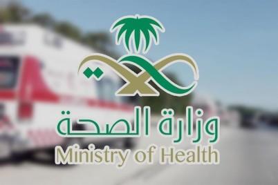 """""""الصحة"""": تسجيل 3 وفيات و41 إصابة جديدة بـ""""كورونا"""" وشفاء 47 حالة"""