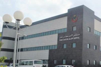 1216 عملية جراحية خلال 6 شهور في مستشفى بن جلوي بالأحساء