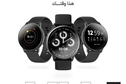 الشركة السعودية عزوم Azom تثري منتجاتها التكنولوجية بساعة ذكية