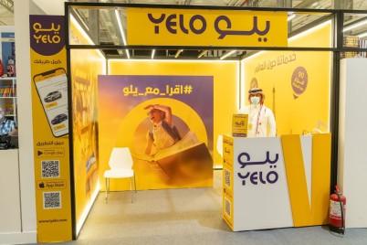 """""""يلو"""" راعياً رسمياً لمعرض الرياض الدولي للكتاب"""