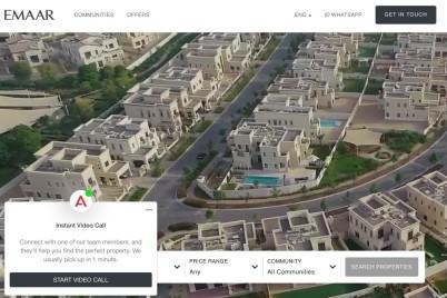 """تطبيق أڤايا Avaya Spaces يُمكْن """"إعمار العقارية"""" من تقديم تجربة استخدام رقمية معزّزة في عالم العقارات"""