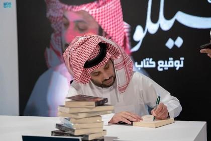 تركي آل الشيخ يوقّع روايته الأولى في معرض الرياض الدولي للكتاب