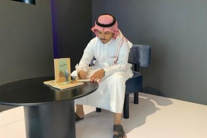 سعد الغنامي يوقع رواية وحيد في معرض الرياض للكتاب 21