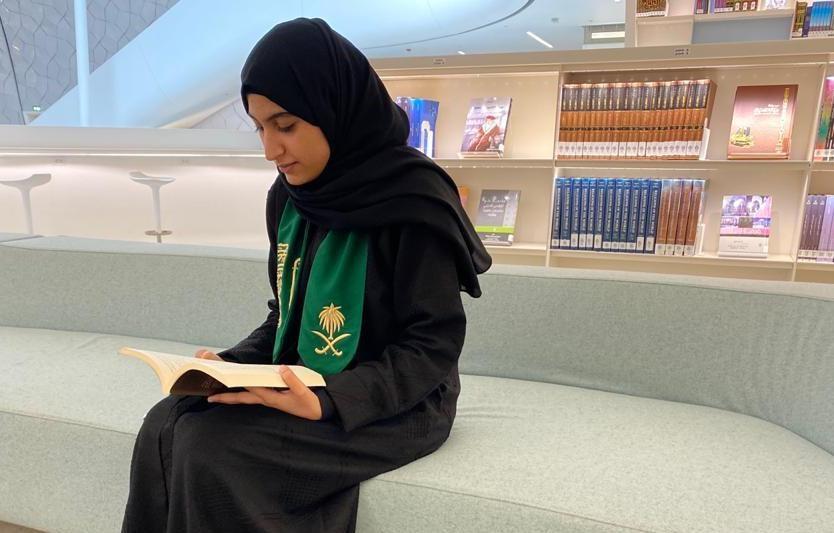 """""""آل قيصوم"""" للحدث: تأهلت لنهائيات """"تحدي القراءة العربي"""" وأشكر وزارة التعليم"""