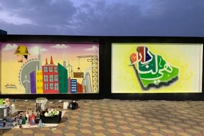 صحيفة الحدث في حوار صحفي مع فنانة تشكيلية
